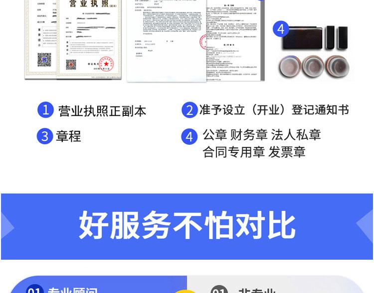 玉溪外資公司注冊-樂享轉介紹