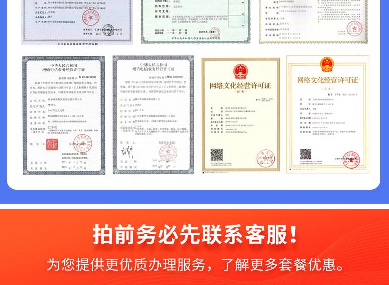 南昌道路運輸許可證-南昌易稅務