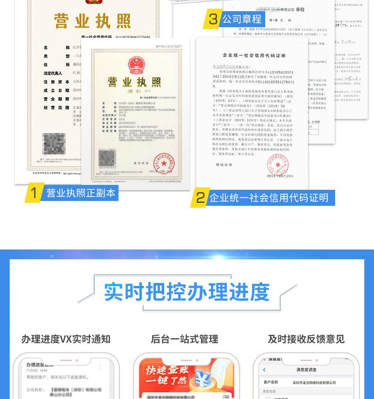杭州注冊個體戶-杭州易稅務