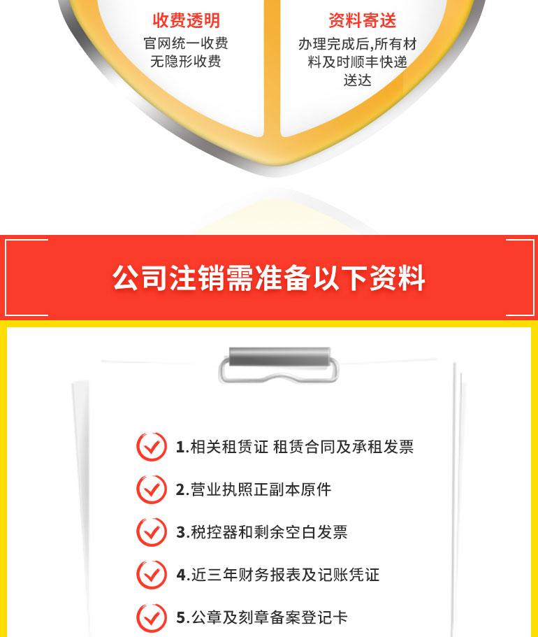 北京變更注冊資本-北京易稅務